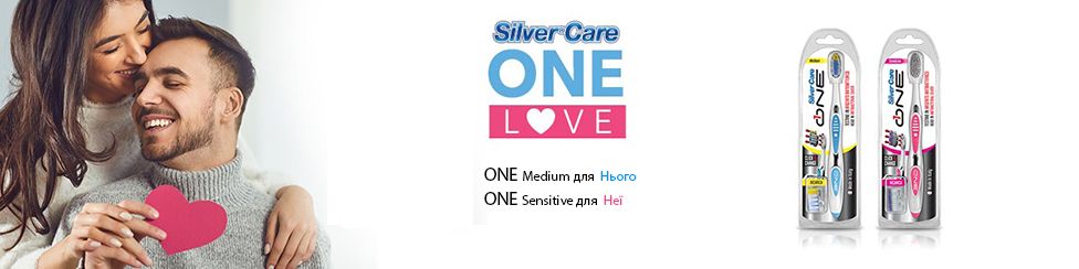 Silver Care One